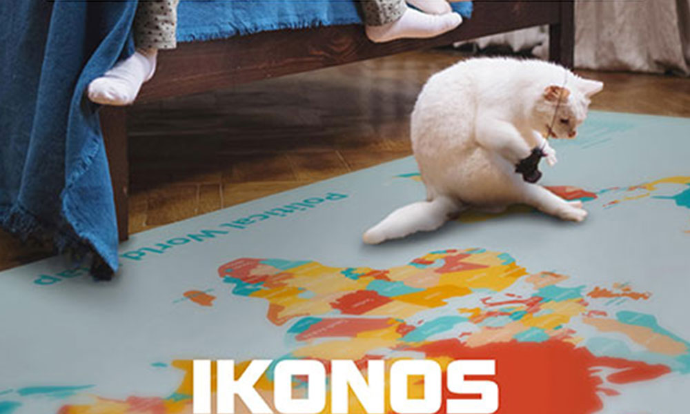 Decorate the floor surfaces of the living spaces with self-adhesive prints news cover